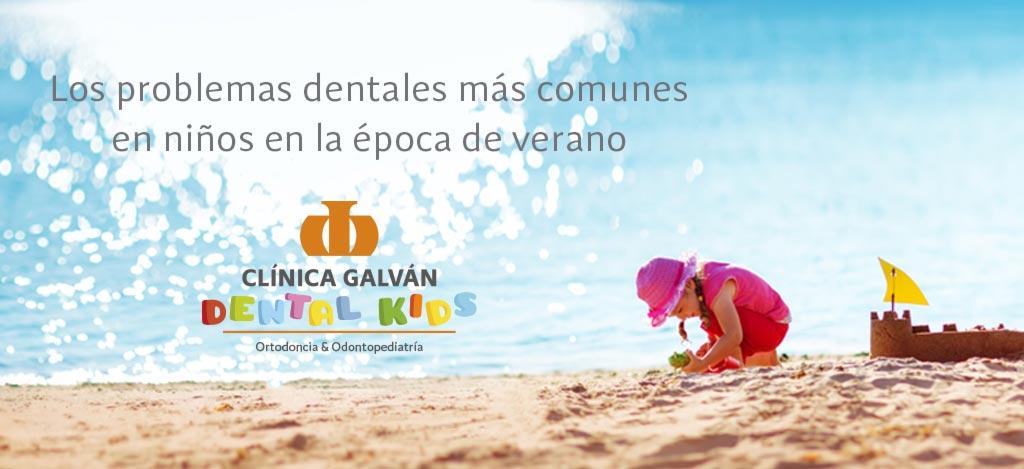 Problemas dentales comunes de los niños en verano
